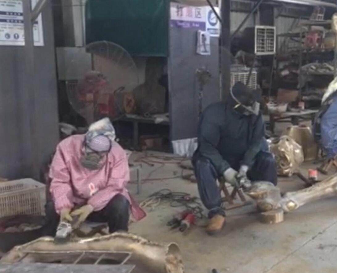 4.Welding & Polishing